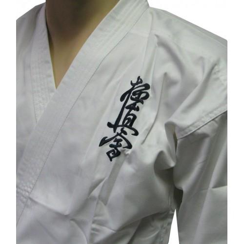 "Кимоно для карате Smai ""Kyokushinkai Student GI"" (белое)"